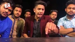 bangla funny video 2018