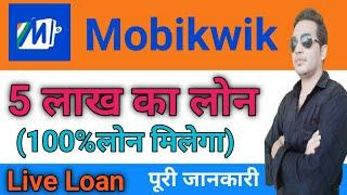 Mobikwik loan app(Instant loan app,bhim upi money transfer, recharge &bill pement )Loan | screenshot 2