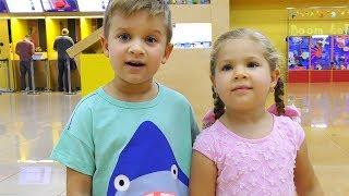 Рома и Диана в Развлекательном Центре, Наш выходной День в Киеве!