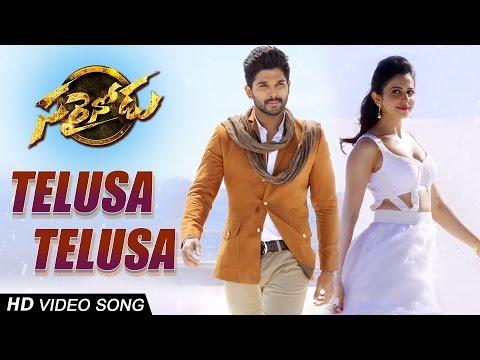 Telusa Telusa Video Song    Sarrainodu Telugu Movie    Allu Arjun , Rakul Preet, Catherine Tresa