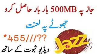 Jazz Best Free Internet Offer | Get 500MB again and again on Jazz Sim | Live Proof