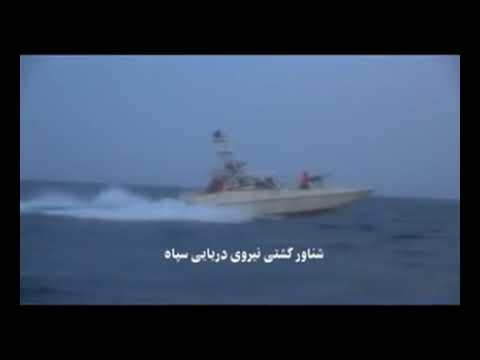 СМИ Ирана показали захват британского танкера