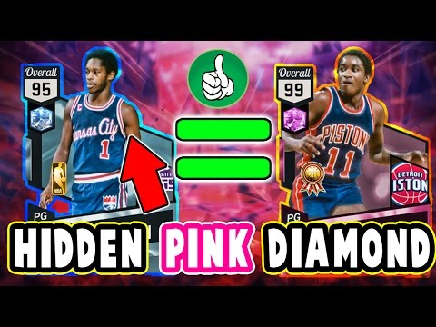 DIAMOND NATE ARCHIBALD IS BETTER THAN 99 OVERALL ISIAH THOMAS! | NBA 2K17 MyTEAM Hidden Pink Diamond
