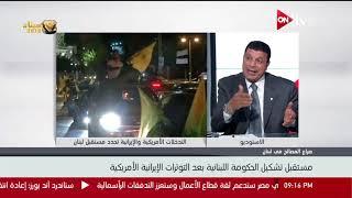 مختار غوباشي: إسرائيل قلقة من هيمنة حزب الله اللبناني في الانتخابات البرلمانية اللبنانية
