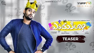 ENDUKILA Telugu Web Series Teaser - YuppTV Originals - Sumanth Ashwin, Yamini Bhaskar