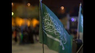 خاص - يتطلع السعوديون لمستقبل أكثر تميزا مليئ بالثقة
