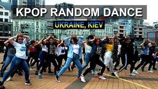 KPOP RANDOM DANCE IN PUBLIC in Kiev (Ukraine)
