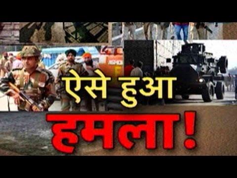 Vardaat: Pathankot Terror Attack (PT-1)