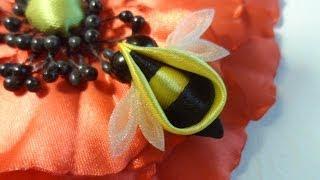Пчела Канзаши . Уроки Канзаши для начинающих