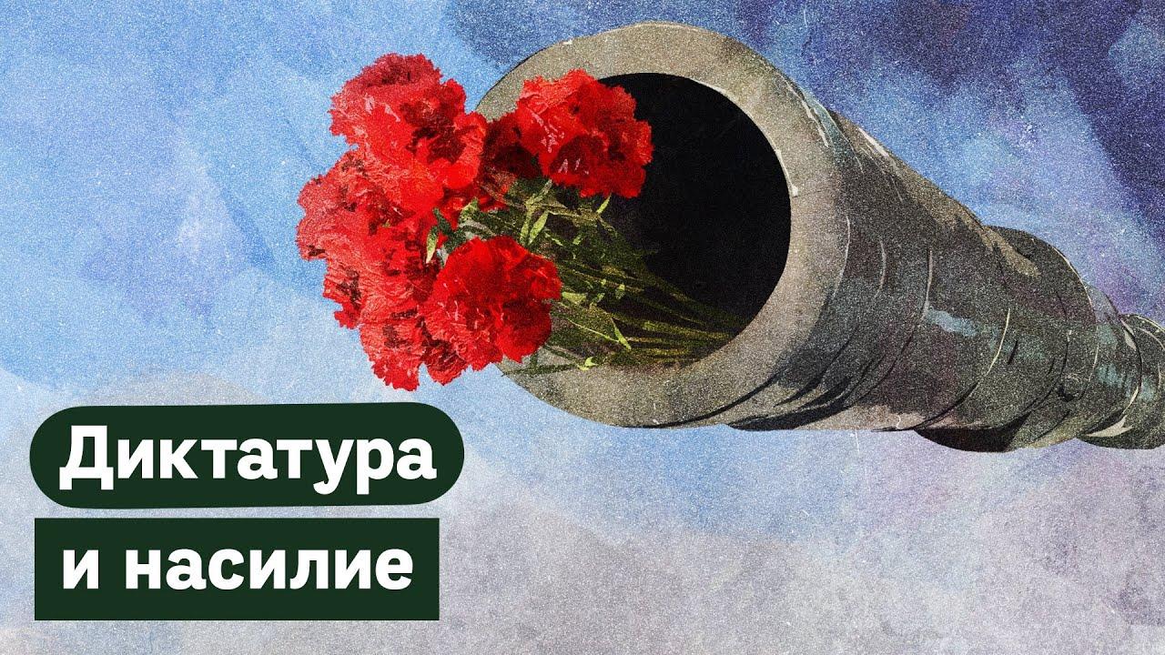 Лукашенко против Беларуси