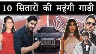 Top 10 Bollywood Celebrities And Their Expensive Car | Indian Celebrity Cars 2020