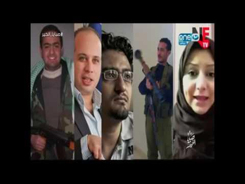 صبايا الخير - ماذا قالت ريهام سعيد عن يوم 11/11 ؟