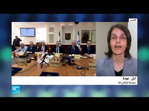 تحالف للانتخابات التشريعية في إسرائيل ضد نتانياهو  - نشر قبل 2 ساعة