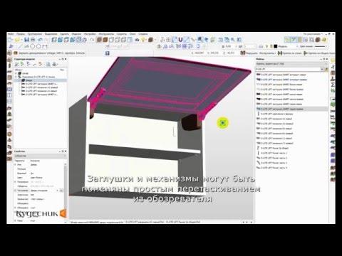 Подъёмник Samet D-Lite: установка и замена в Базис-Мебельщике