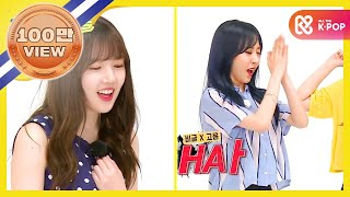 (Weekly Idol EP.313) Cleopatra on the third basement level [소울에서 착즙한 고음 한 방울]