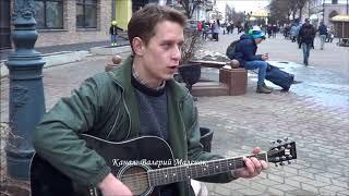 Я ВЕРЮ! кавер (Ляпис Трубецкой)! Brest! Guitar! Music! Song!