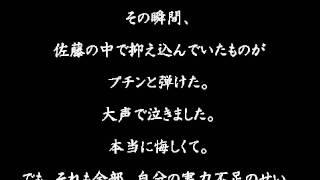 AKB48 チームA キャプテンの高橋みなみさんのちょっといい話集です。