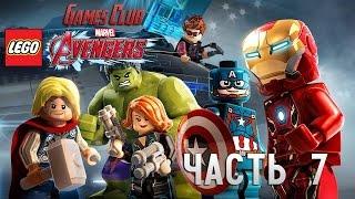 Прохождение игры LEGO Marvel Мстители / Avengers (PS4) часть 7