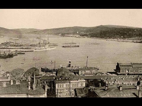 Vladivostok in pre-revolutionary photographs