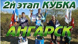 11 мая 2019. 2й этап Кубка Иркутской Области по эндуро-кроссу.