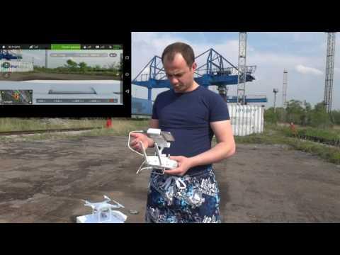 DJI Phantom 3  -Тест на дальность полета с отражателями и без