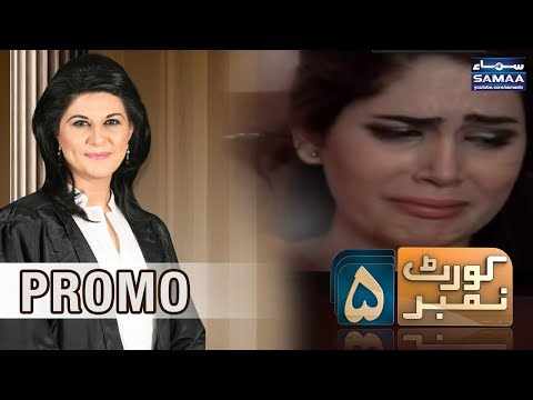Shadi,Jaedad Aur Talaq | Court No.5 | SAMAA TV | PROMO