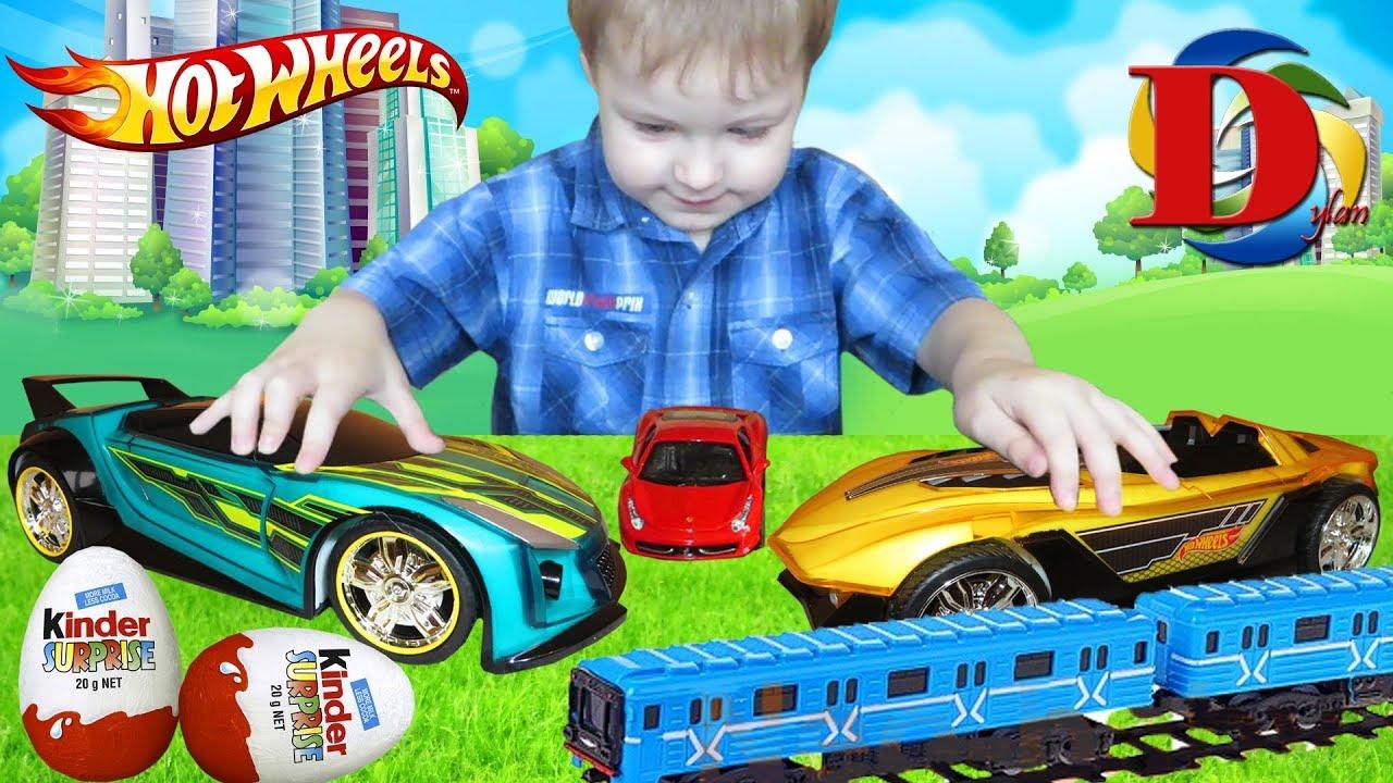 Открываем игрушки машинки и Мультик про Машинки Хот Вилс ...