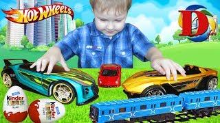 Открываем игрушки машинки и Мультик про Машинки Хот Вилс, трамвай, метро, поезд Обзор Игрушки