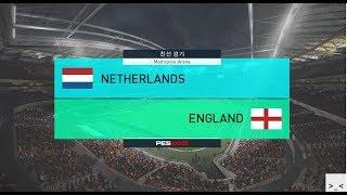 국가대표팀 친선경기 홀란드 vs 잉글랜드 빅 매치 게임 경기 하이라이트 영상