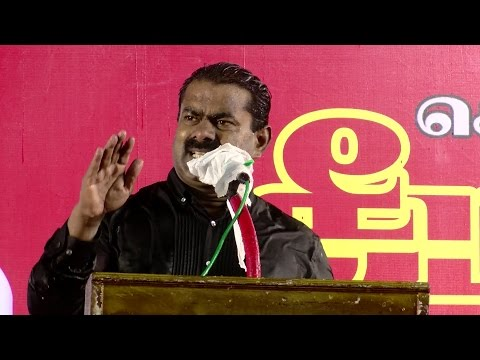 No Leader in Tamilnadu is as Good as Kamaraj - Naam Tamilar Seeman - Must Watch