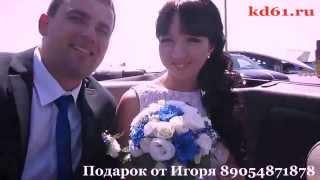 Заказ кабриолета в Ростове, аренда авто на свадьбу в Ростове