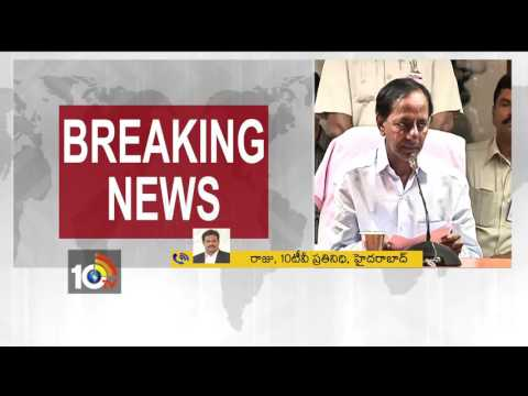 Telangana Government To Increase 3.144 D.A | Telangana Employees | 10TV