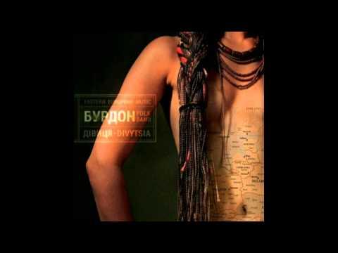 Burdon - Рудий
