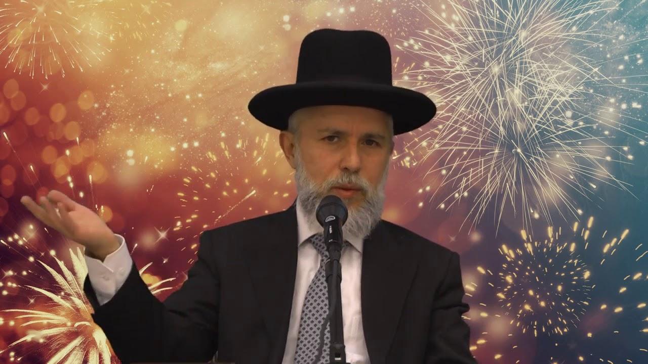 חדש! HD הרב זמיר כהן בסרט קצר שחובה לראות היום 31.12.18 - למה אסור לא כדאי ולא ראוי לחגוג סילבסטר
