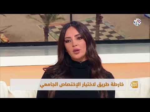 InTheNews February 4 Fouad Fouad AlarabyTV main