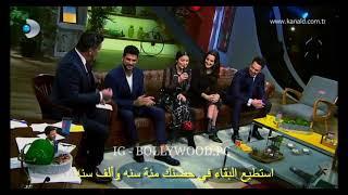 Bağdat مترجم | Pinar Deniz بينار دينيز