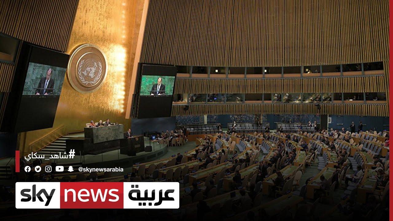 الأمم المتحدة: انطلاق أعمال الدورة الـ76 للجمعية العامة الثلاثاء  - نشر قبل 16 ساعة