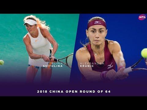 Elina Svitolina vs. Aleksandra Krunic | 2018 China Open First Round | WTA Highlights 中国网球公开赛