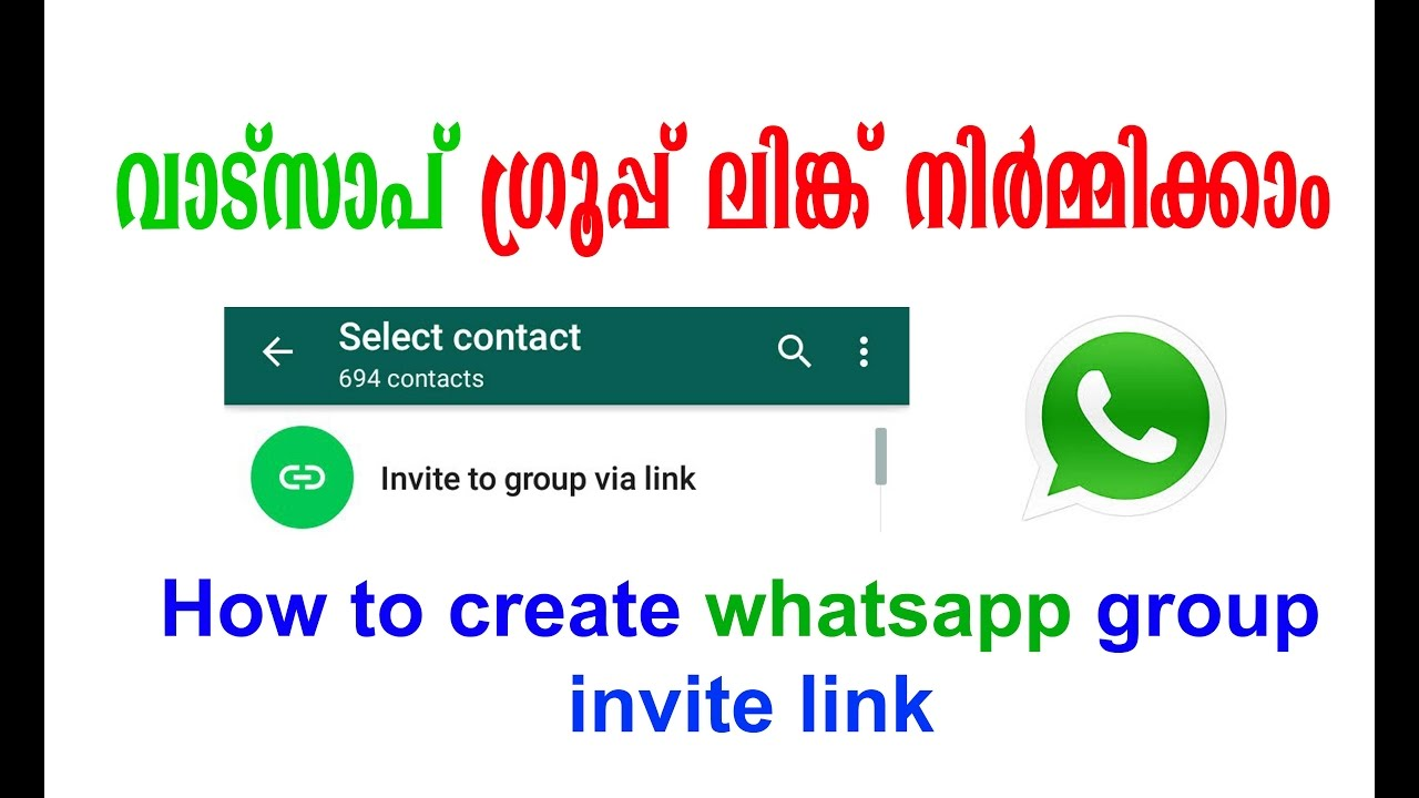 Malayalam how to create whatsapp group invite link YouTube