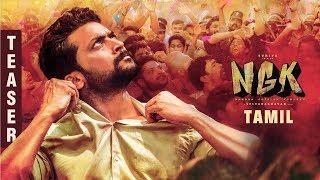 NGK - Official Teaser | Suriya | Sai Pallavi | Rakul Preet | Yuvan Shankar Raja | Selvaraghavan