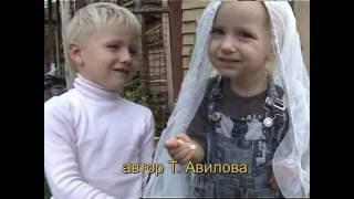 """Дети """"Поля и Егор. Жених и невеста"""" Дети на даче. Санкт- Петербург"""