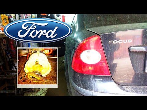 Форд Фокус 2. Замена бензонасоса.