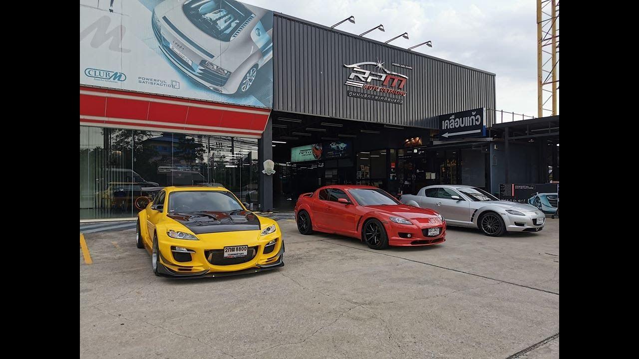 LIVE - พาชม Mazda RX8 รถที่กำลังฮิต