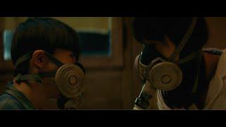 [TEASER] The Black Skirts - 'EVERYTHING (Japanese Ver.)' MV TEASER 02