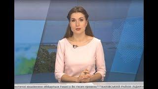 Черкаські комунальники отримали нагороду «Лідер року» за фінансові успіхи
