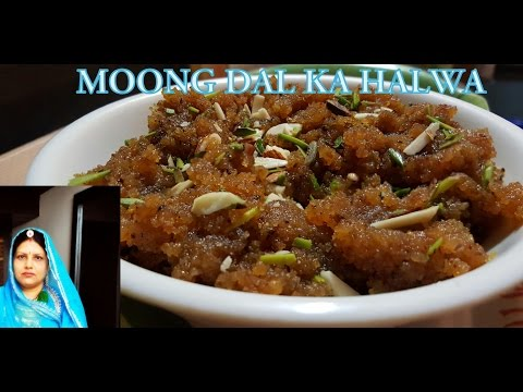 Rajasthani Moong Dal Ka Halwa | How To Make Rajasthani Moong Dal Ka Halwa | Moong Dal Pudding