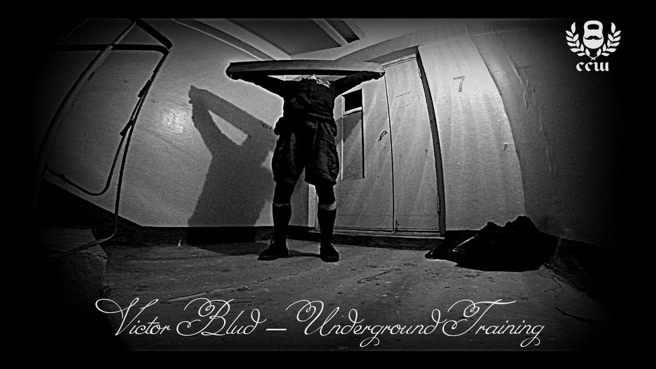 Виктор Блуд  - Underground  Тренировка С Рельсой 73 кг
