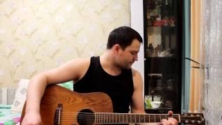 Кавер Бригадный Подряд - Друг - Евгений Трофимов(Saint Daemon)