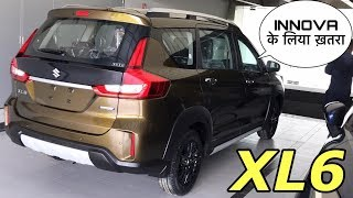 First Maruti Suzuki XL6 of India 🔥 | Full View: Interior and Exterior | The New Ertiga 2019 BS6