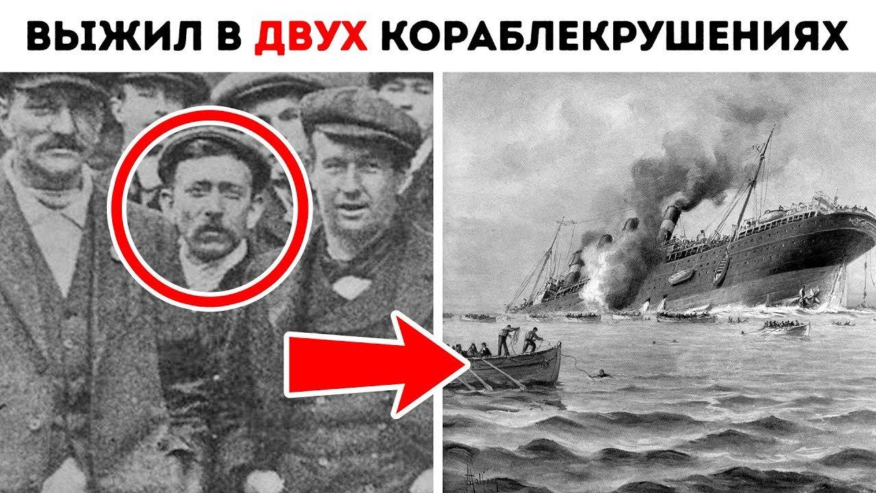 Моряк, которые пережил кораблекрушения Титаника и Лузитании